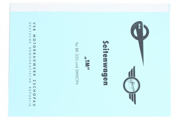 Ersatzteilliste Seitenwagen TM (3-Punkt-Fahrgestell) AWO, BK, EMW